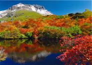 那須岳の秋