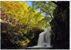 秋の浅間大滝